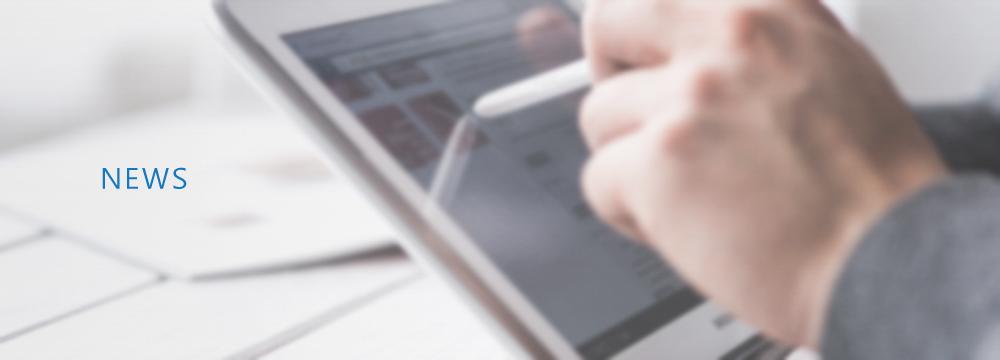 指紋無線傳輸bluetooth IoT 藍牙BLE指紋fingerprint 生物辨識smart 智慧